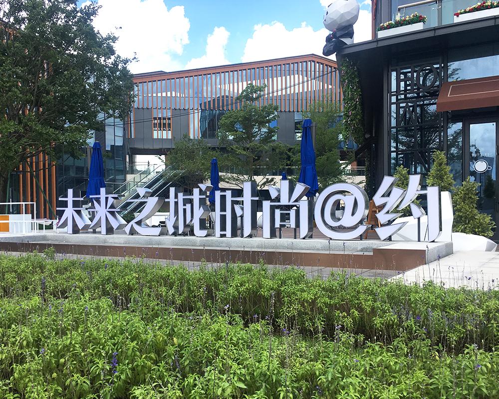 精神堡垒厂家_上海精神堡垒设计制作_沧州精神堡垒厂家